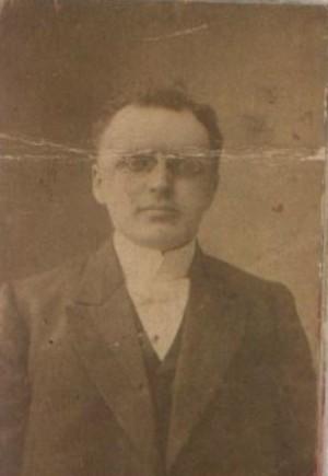 Rutger Bos